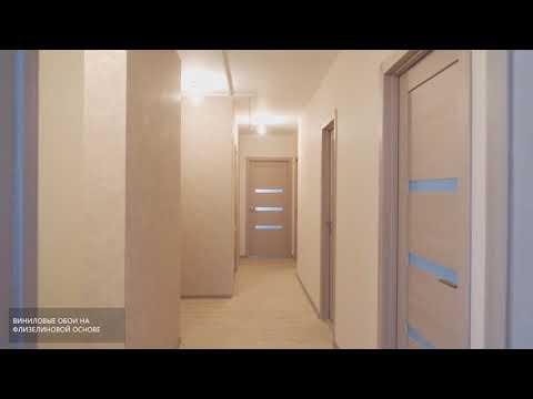 """Жилой комплекс """"Цветы 2"""": отделка квартир"""