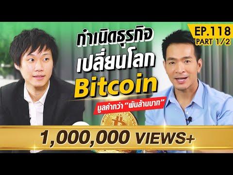 Ar cryptocurrency rinkos arti