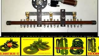 видео товара Ремкомплект трансформаторный тмф 250, тмг 160, тм 630,, Россия