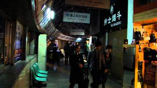 preview picture of video 'Guiyang 貴陽 - 夜色 day 8 - 28 ( China )'