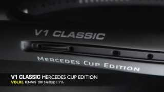 Ρακέτα τέννις Volkl V1 Classic Mercedes Cup Edition video