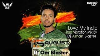 i love my india dj song mp3 - मुफ्त ऑनलाइन