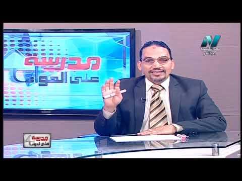 علوم 2 إعدادي حلقة 5 ( الصوت ) أ حسام محمد أ عادل عبد المقصود 03-03-2019
