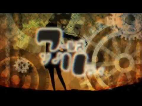 【初音ミク】ワールズソノリティ 【オリジナル】