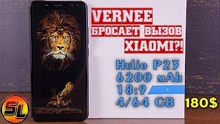 Смартфон Vernee X1 4/64GB Blue от компании Cthp - видео 2