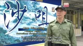 Police Report - 2014-07-12 - Topic : Sha Tsui Detention Center CSD Officers Interview