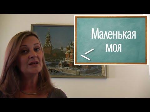 Mezzi per la potenza nelle farmacie Voronezh