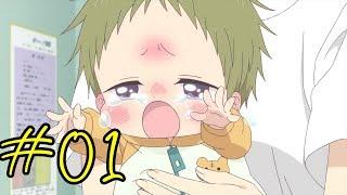 الحلقة الأولى من أنمي Gakuen Babysittersـمترجمة أفظل أنمي في 2018