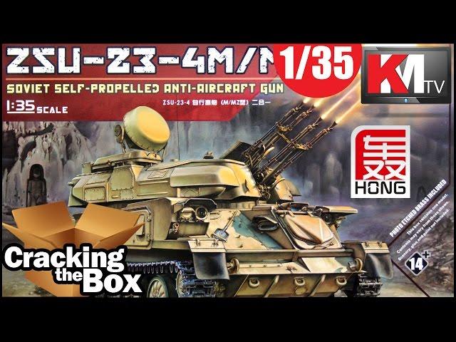 1//35 QUICKWHEEL QW-171 ZSU-23-4M//MZ self-propelled anti-aircraft gun Hong H-5001
