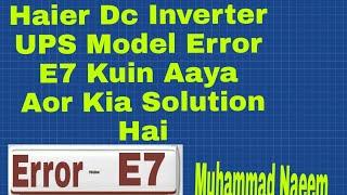 haier e7 error code air conditioner - 免费在线视频最佳电影电视节目