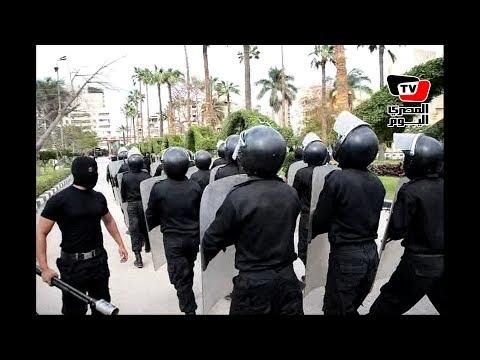 قوات الأمن تغني «عندنا مأمورية» بعد فض اشتباكات بجامعة المنصورة