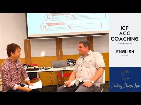 ICF Associate Certified Coach (ACC) Coaching Demonstration ...
