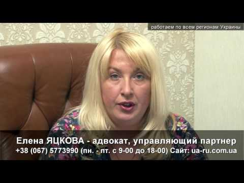 Адвокат Киев  Как составить заявление для усыновления в суд