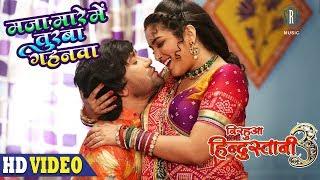nirahua hindustani 3 bhojpuri movie dinesh lal yadav full hd