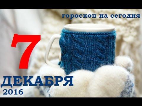 Гороскоп для козерогов рожденных в год крысы