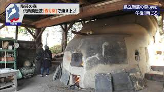 11月18日 びわ湖放送ニュース
