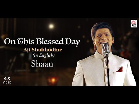 On This Blessed Day ( Aji Subhodine - In English ) | Shaan | Rabindrasangeet | Fresh Release