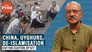 What are the Xinjiang and Uyghur issues & new evidence of Chinas massive de-Islamisation  IMAGES, GIF, ANIMATED GIF, WALLPAPER, STICKER FOR WHATSAPP & FACEBOOK