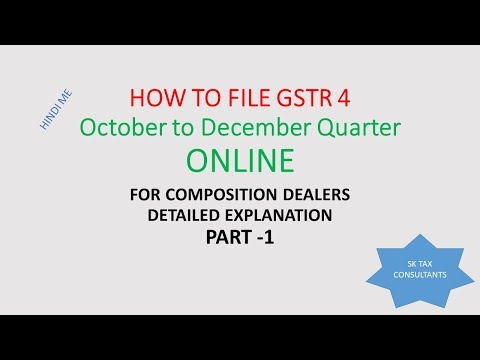 Which Purchase details not required in GSTR 4 of Composition