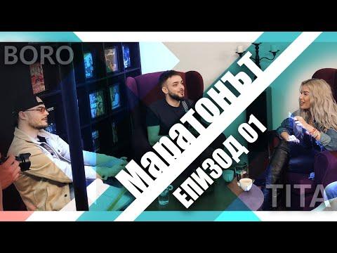 """Криско и Тита """"зареждат"""" феновете с нов риалити формат (ВИДЕО)"""