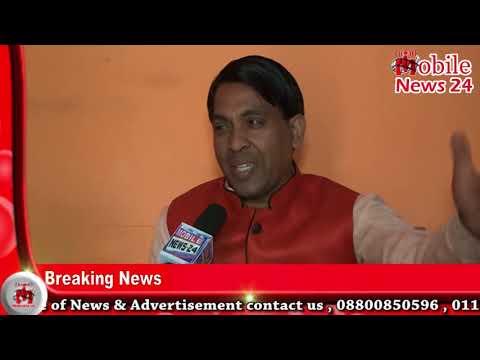 जैतपुर में जो भी तोड़फोड़ हुए हैं वह एस डी एम के आदेश से हुए और एसडीएम दील्ली सरकार के अधीन : शुक्ला