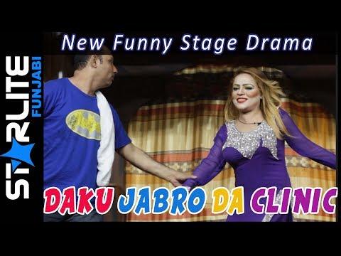 Daku Jabro Da Clinic | Latest Stage Drama 2019 | Clip 04 | Pakistani Funny Stage Drama