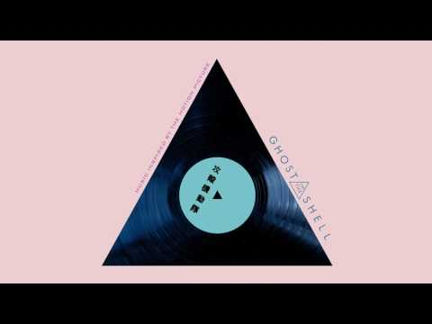 Kenji Kawai - Utai IV Reawakening (Steve Aoki Remix) [Music Inspired By Ghost In The Shell]