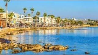 Кипр I Высокий класс