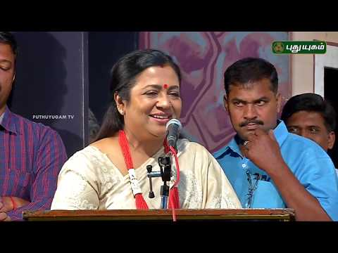 Poornima Bhagyaraj - Kasethan Kadavulada Drama 100th Day Celebration