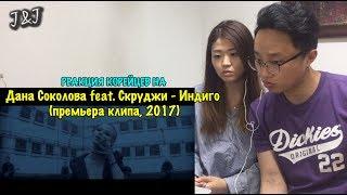 Дана Соколова представила клип на песню