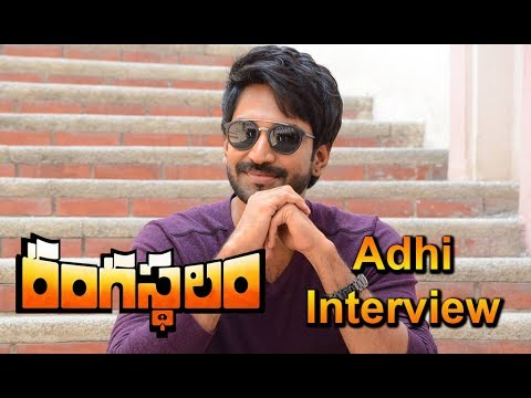 Aadhi Pinisetty Pressmeet About Rangasthalam