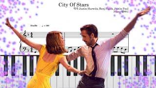 라라랜드OST - city of stars 쉬운피아노