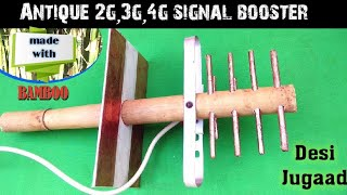 antique 2g 3g 4g network antenna signal booster made with bamboo//amazing