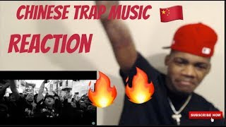 Chinese Trap Music REACTION Higher Brothers - Open It Up