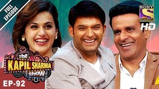 The Kapil Sharma Show  दी कपिल शर्मा शो Ep 92  Manoj And Taapsee In Kapils Show  25th Mar 2017