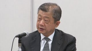 LIXIL創業家の潮田会長が辞任 前CEO批判に終始(2019年4月18日 潮田氏全発言)