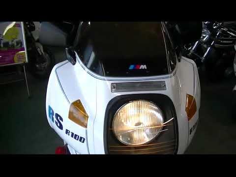 R100RS/BMW 1000cc 神奈川県 リバースオート相模原