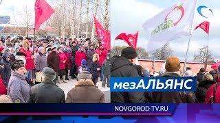 В Окуловке сразу две политические партии провели митинги