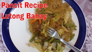 preview picture of video 'Pancit (Philippines Recipe Lutong Bahay) by Raj Vitthalpura'
