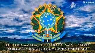 Brazilian National Anthem (PT/EN lyrics) - Hino Nacional Brasileiro