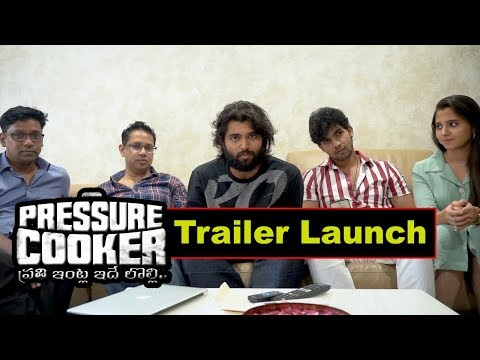 Pressure Cooker Trailer Launch by Vijay Deverakonda