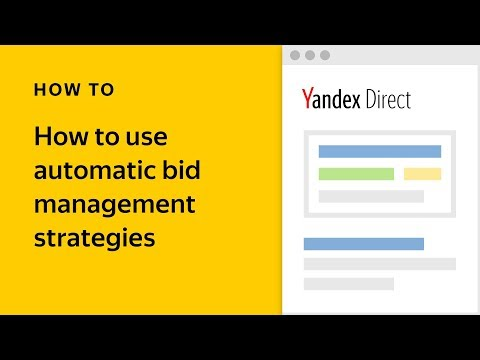 How to use automatic bid management strategies