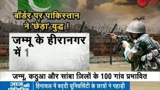 Pakistan violates ceasefire along LoC in J&Ks Uri sector