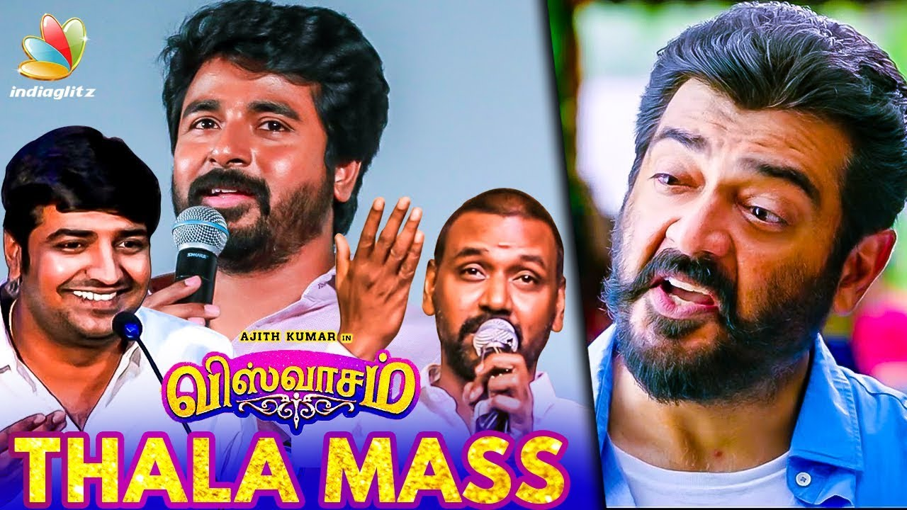 Idhu dhan #Thala masssssss : Sivakarthikeyans Viswasam Trailer Reaction | Comedian Sathish