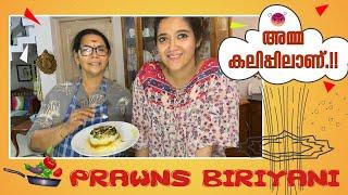 അമ്മയെ ശല്യപ്പെടുത്തി കൊണ്ടൊരു PRAWNS BIRYANI 😂  AG Vlogs Epi 55   Abhirami Suresh   Amritha Suresh