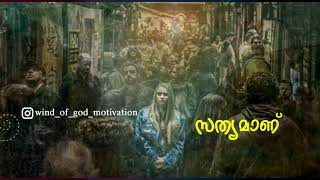 Crowd Eye| best Whatsapp Status Video| Motivational Quotes Malayalam| Inspirational Status Video