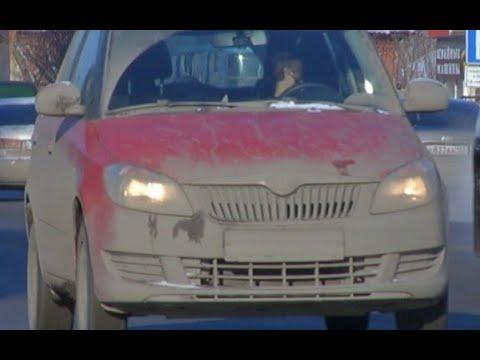 Штраф за грязные номера автомобиля