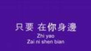 新窩 Xin Wo 飛輪海 Fahrenheit & S.H.E subbed (Chinese and pinyin)