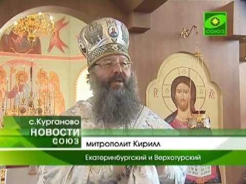 Храм новохоперского района с русаново
