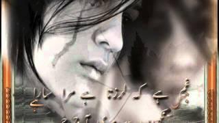 Kadi Aa Mil Sanwal Yaar We - YouTube
